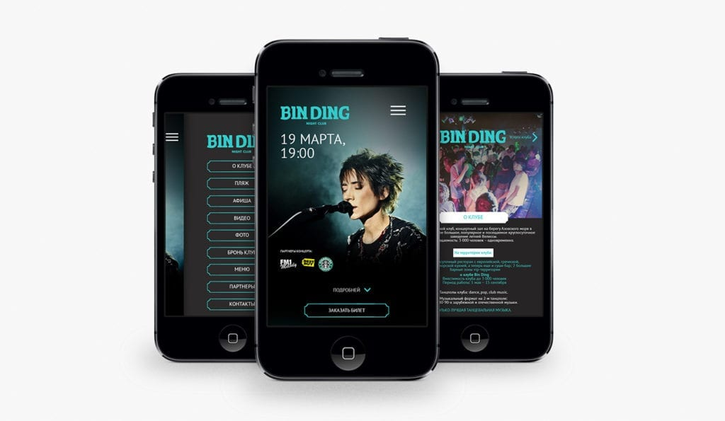 Bin Ding, app for ios