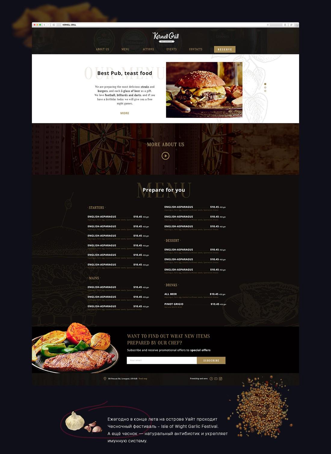 Kernell_designweb13