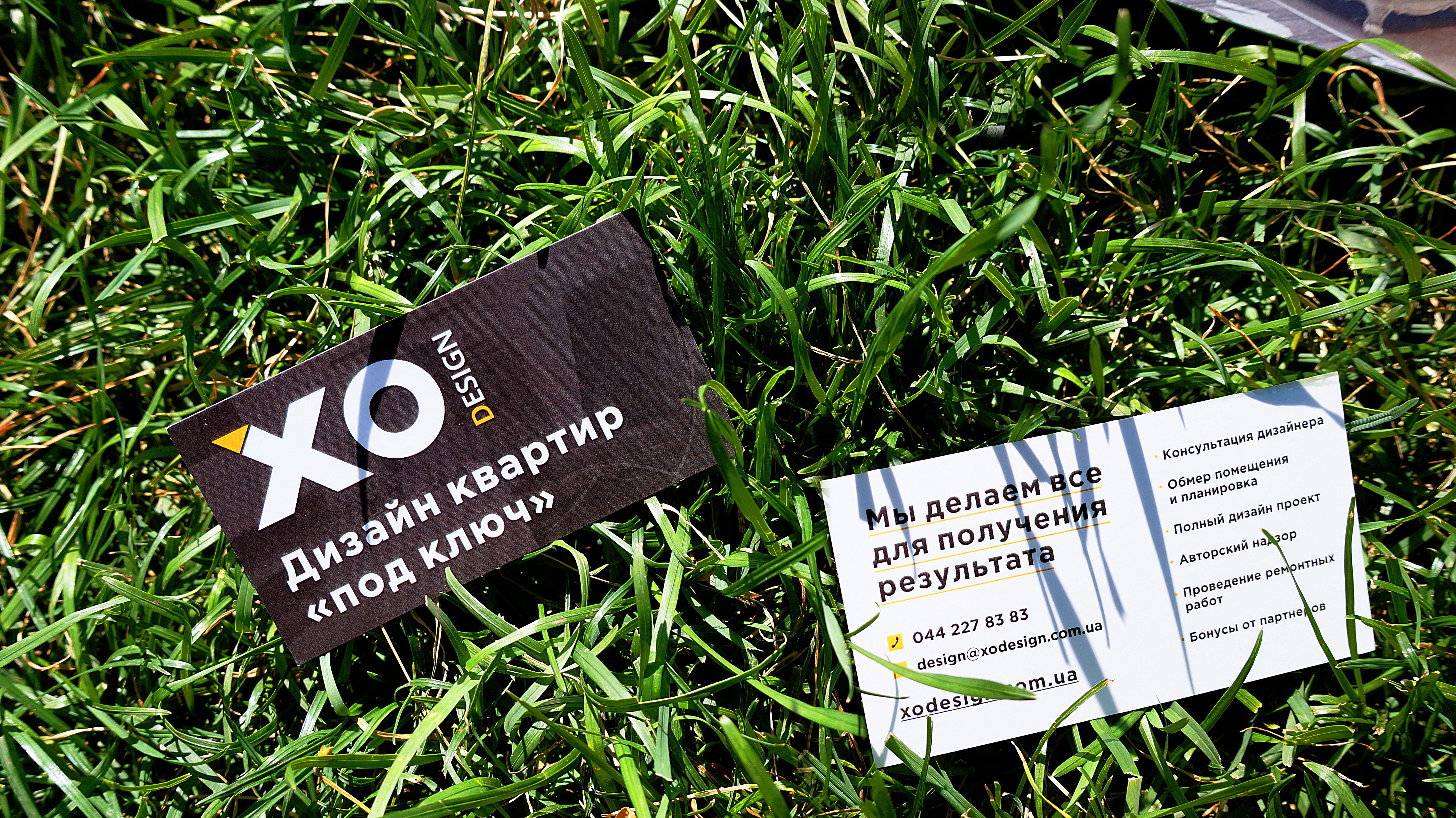 2стороні-визитки