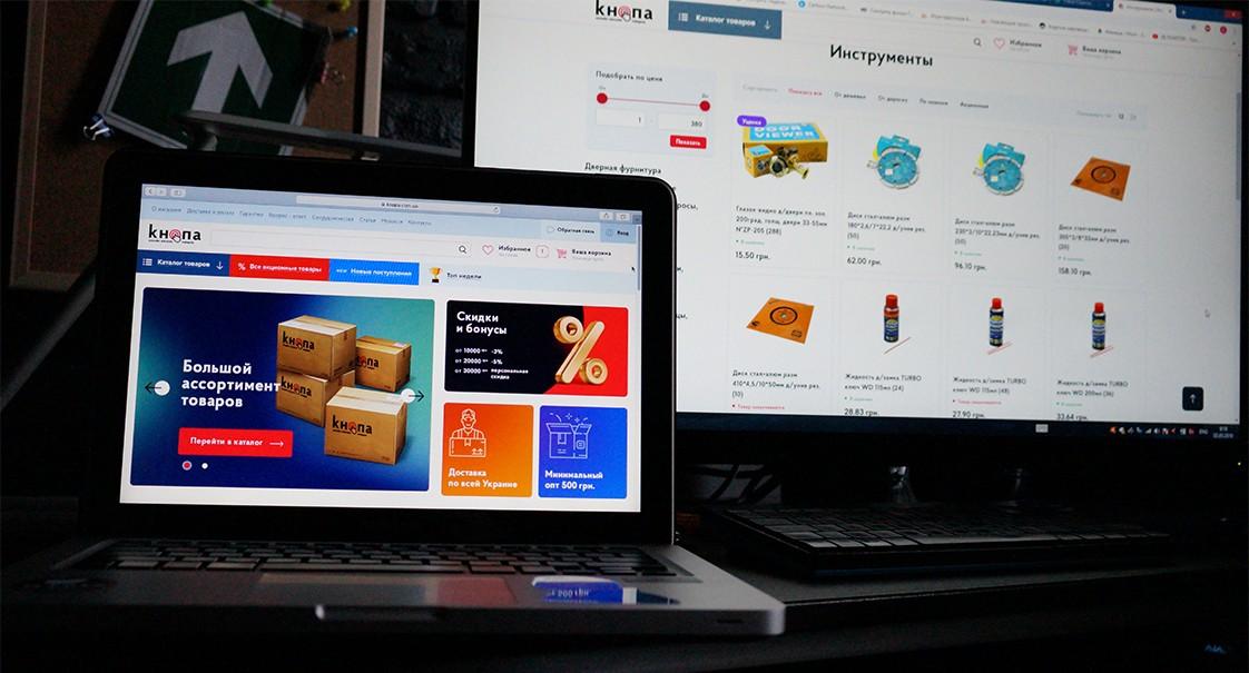 как выглядит разработанный онлайн-магазин