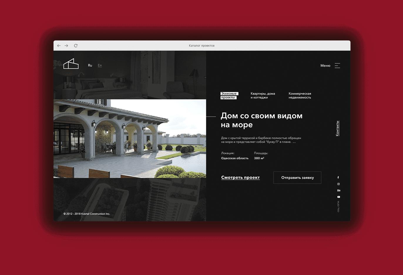дизайн сайтов в Одессе