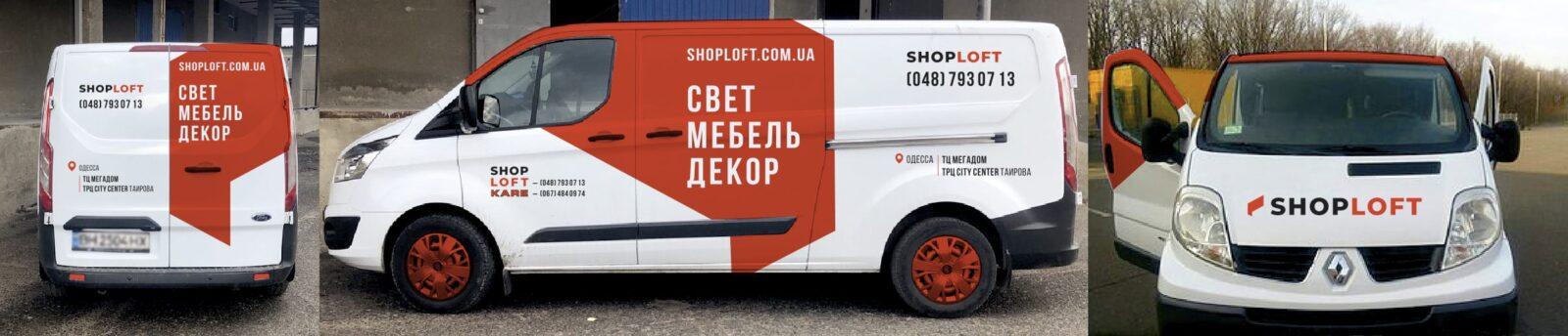 дизайн рекламы на авто в Одессе