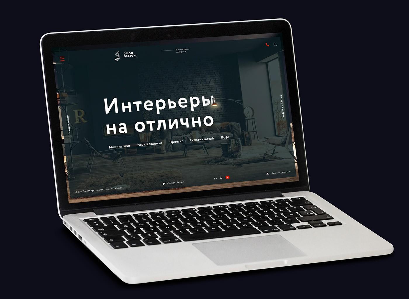 логотипа дизайнеров интерьера